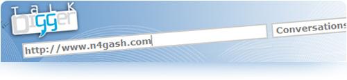 Encuentra tus backlinks, ¿quién enlaza a tu blog o página web?